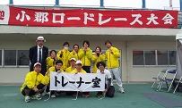 スポーツ大会トレーナー